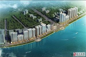 西岸悦湾144平米四房中层电梯毛坯一线江景房售89.8万
