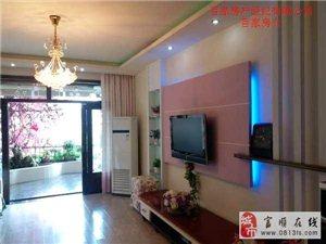 7903怡和嘉园3室2厅2卫精装带家俱家电出售!