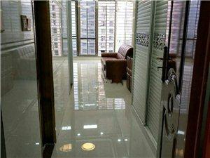 海峡茗城2室1厅1卫1700元/月
