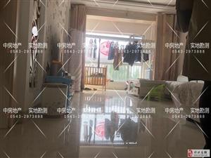 小产权,河东花园2室2厅1卫45万元