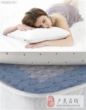 乳胶床垫_椰棕床垫订制厂家_棕轩床垫