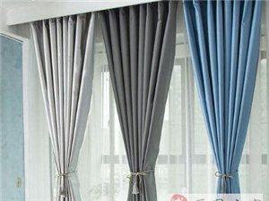 窗帘店挂样品库存便宜出售。