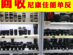 重慶單反相機回收多少錢?重慶單反回收中心收購攝像機