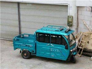 三轮电瓶车出售
