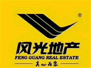 锦绣青城回迁小区2室2厅1卫33.3万元