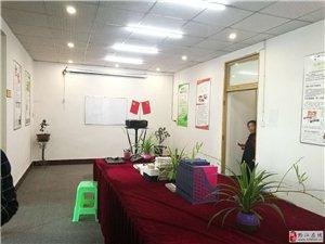 新华东路中段150平米办公室出租!