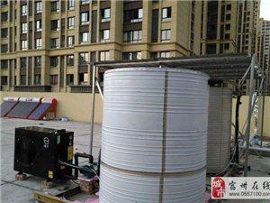 空气能热水 开水器+直饮水租赁与销售