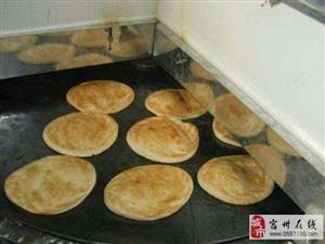 全自动烧饼机