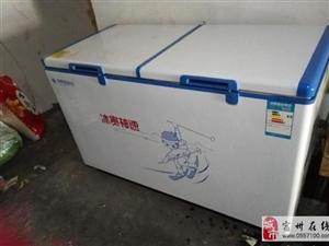 大冰柜出售