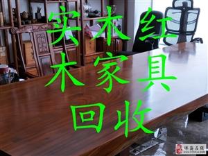求购家庭家具衣柜餐桌椅沙发茶几电视柜鞋柜床