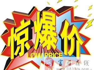县政府附近单间400元/月有空调电视