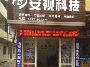 汉川电脑维修网络维护上门维修服务