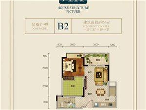 舜天・怡居万泉2室2厅1卫89万元