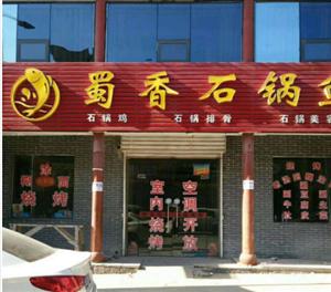 紫霞街中段三间门面低价出租