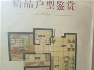 馨河郦舍2室2厅1卫29万元+改名分期