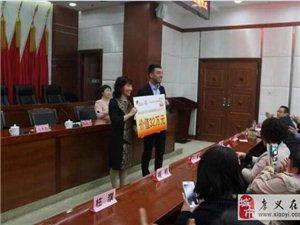 旗幟奶粉社交電商走進孝義誠招區域代理