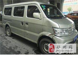 鄭州新鄭機場港區龍湖附近貨車提貨送貨接貨