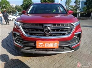 爆款SUV宝骏530分期首付低至9499元
