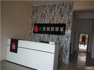 儋州木橡广告(制作、设计、施工、维修一站式服务)