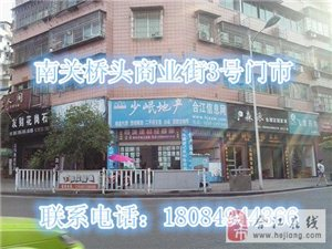 江语长滩3室2厅2卫1000元/月