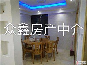 御景华府电梯房,高层3房2厅1厨2卫1阳台,精装修