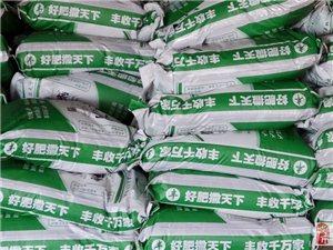 生�a供��生物有�C肥有�C�|≥65%氮磷�≥5%