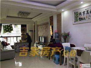 香山丽景3室2厅1卫54.8万元