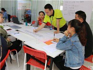 湄潭人民想免费学电商可以来这里,政府免费教