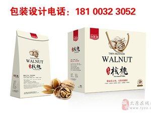 郑州设计包装|郑州市包装设计多少钱|包装设计与制作