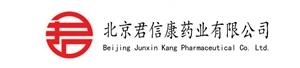 北京君信康药业有限澳门拉斯维加斯赌场