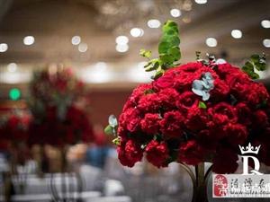 湄潭人自己的婚�c公司−−幸福起�c婚�Y策��