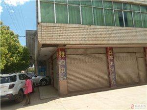 盐源县梅雨镇供电所下行30米门面房屋出售