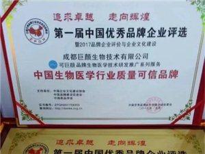 商标注册、专利申请授权率高达98%
