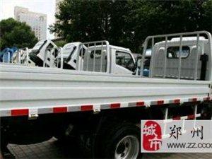 鄭州鄭東新區高鐵站附近拉貨送貨搬家師傅電話