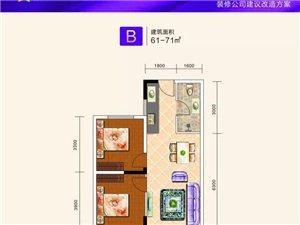 航天现代城不限购,有想买房的看过啦。