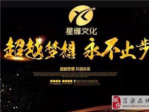 中国主页皇冠主持人培训 专业婚礼主持人培训团队