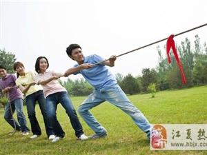 武漢農家樂最新激情有趣玩法員工拓展一日游