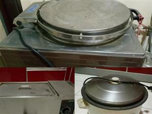 电热铛  多用油炸锅 电饭煲