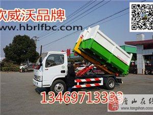 5吨勾臂式垃圾车西安