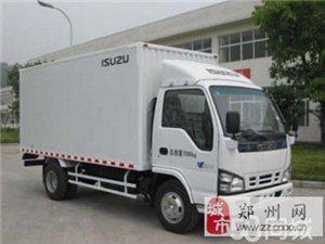 新鄭龍湖鎮附近最便宜的小貨車面包車搬家拉貨電話