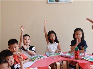 千赢国际娱乐qy88迈渡英语初中小学英语辅导精学课程