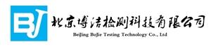 北京博洁检测科技有限澳门真人赌场