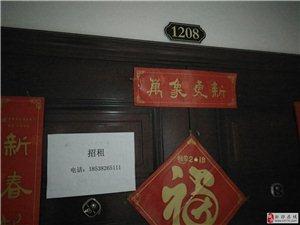 华祥喜度大厦B座112平米写字楼对外出租