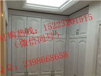 【重慶家具廠】【定做實木,板式家具】衣柜,床等聯系