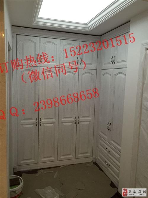 【重庆家具厂】【定做实木,板式家具】衣柜,床等联系