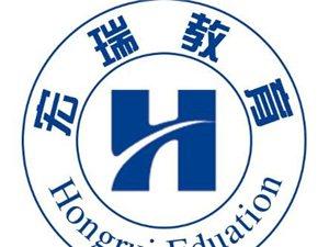 2019年青州函授,网络教育,预报名中,正规学历提升
