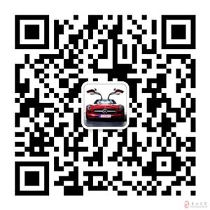 龙8国际娱乐城云集汽车租赁