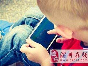滨州孩子爱玩手机、网瘾就到度麦学苑心理关爱?#34892;?>                                 </a>                             </div>                             <div class=