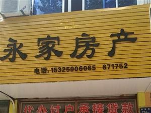 教师楼2室2厅2卫750元/月
