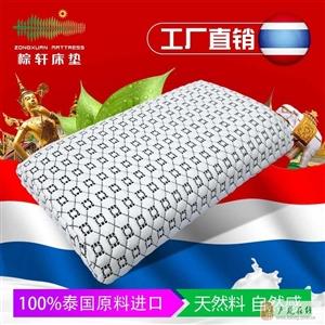 乳胶枕头_棕枕头厂家_棕轩床垫